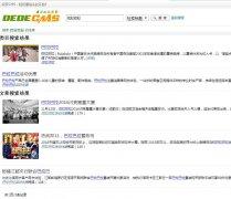 优化增加搜索栏目功能后的搜索结果