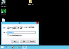 设置windows远程桌面会话断开重置时间