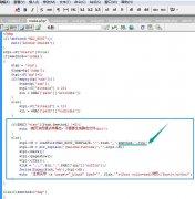 苹果cms 8X设置定时任务 自动采集 自动生成静态
